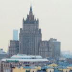 """Moscú: """"Las propuestas de Washington sobre Alepo son inaceptables"""""""