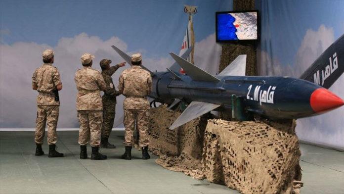 Misil balístico Qaher M-2