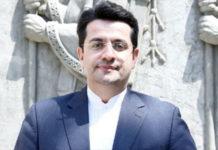 Seyed Abás Musavi
