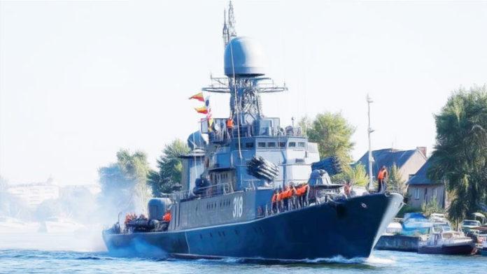 Barco de guerra Aleksin