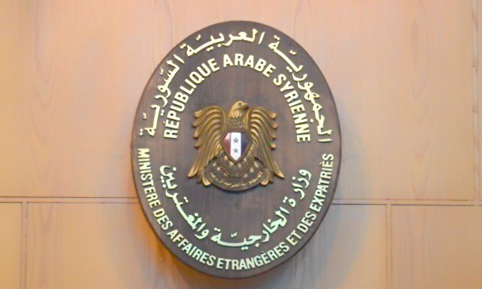 El Ministerio de Relaciones Exteriores de Siria